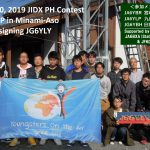 [Report]YCP in JA6 @ JIDX 2019 Phone Contest