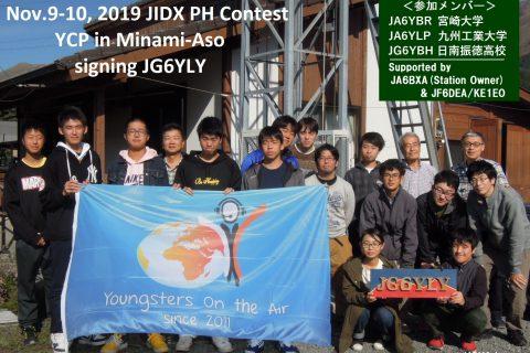 [Report]YCP in JA6 @ JIDX 2019 Phone Contest